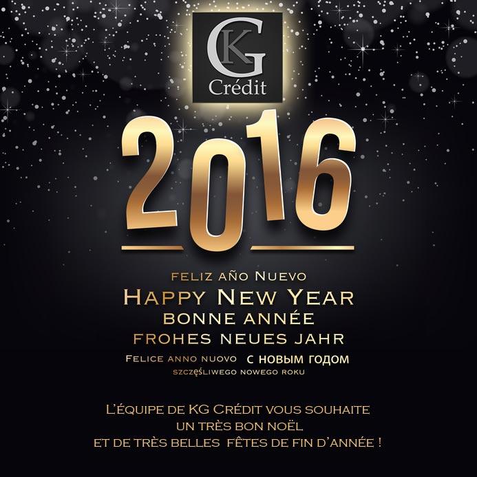 Très bon noêl et très belles fêtes de fin d'année 2015