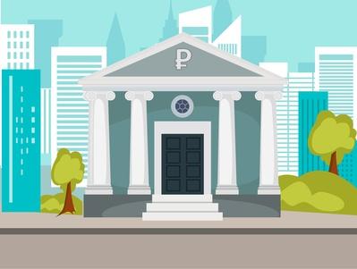 Les banques de dépôt leur importance leur rôle économique
